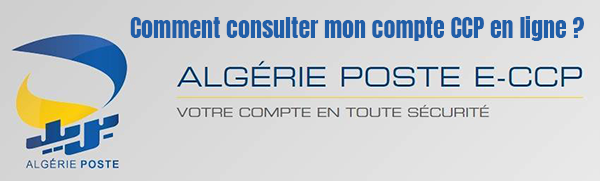 ccp poste algerie